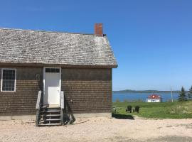 The Keepers Cottage at West Quoddy Station, Lubec