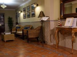 海玛旅馆, 萨各夫雷纳
