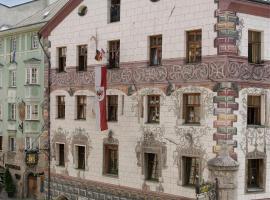 最佳西方因斯布鲁克阿德勒戈尔登酒店