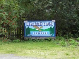 Bear Creek Cabins, סוארד