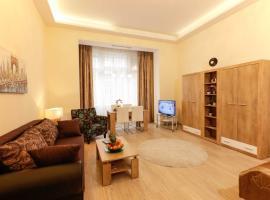 布达佩斯城市团体公寓