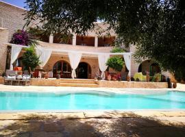 阿尔甘花园旅馆, Bou Mkila