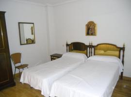 卡勒市长旅馆, 纳胡拉