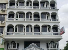 古宝大旅店