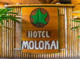 莫洛凯酒店