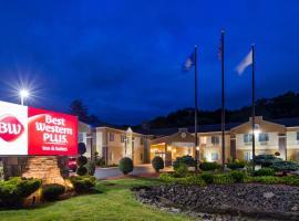 新英格兰贝斯特韦斯特PLUS酒店
