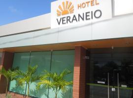 维拉尼罗酒店