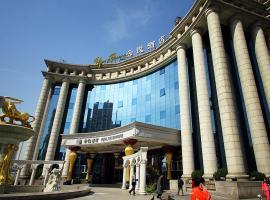 Hotel Yun's Paradise Yu Garden, Thượng Hải