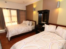 上城公寓式酒店