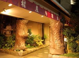 Ryokan Oomuraya, Ureshino