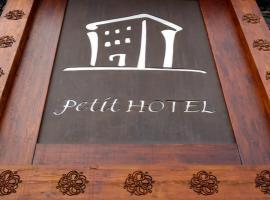 Petit Hotel, Pas de la Casa