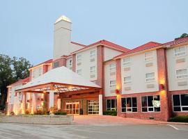 贝斯特韦斯特桑达斯基套房酒店