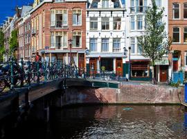 , 阿姆斯特丹