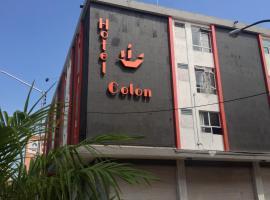 Hotel Colon Express, גוודלחרה