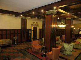 卡尔顿橡树园酒店