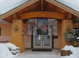 Horie Sun Lodge, סאן פיקס