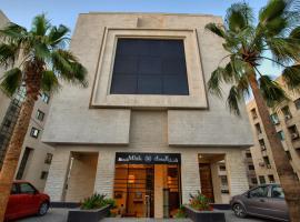 Misk Hotel, Amman