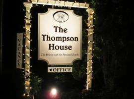 汤普森之家酒店, Windham
