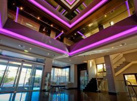 Hotel Doña Monse, تورّيفيِخا