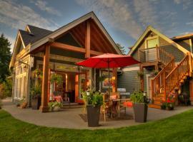 莎尼甘住宿加早餐旅馆, Shawnigan Lake