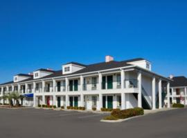 Baymont Inn & Suites Georgetown/Near Georgetown Marina, Georgetown
