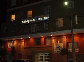 巴塔哥尼亚套房快捷酒店, Trelew