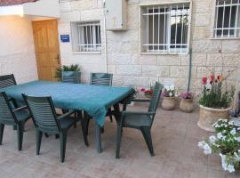 Jerusalem Hills Inn, Abū Ghaush