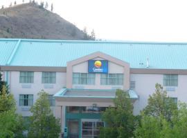 Comfort Inn & Suites Kamloops