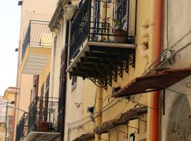唐娜利亚公寓, 巴格里亚