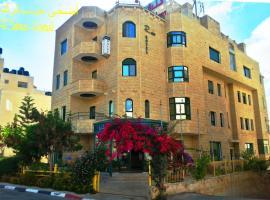 Retno Hotel, Ramallah