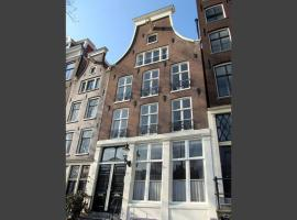 Canal house - Heart of Amsterdam