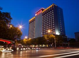 Beijing Guizhou Hotel, Bắc Kinh