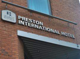 فندق ليغاسي بريستون إنترناشونال, بريستون
