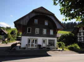 斯拉兰弗兰迪住宿加早餐酒店, Rüderswil