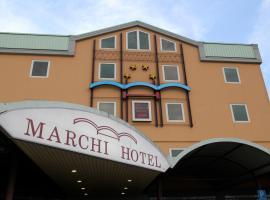 马奇酒店, Soliera