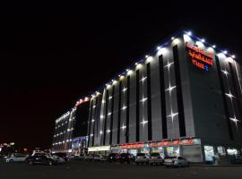 Ofoq Al Raha酒店公寓