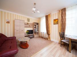 Apartments Amber Riga