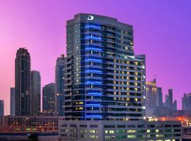 达玛克梅森运河景公寓式酒店, 迪拜