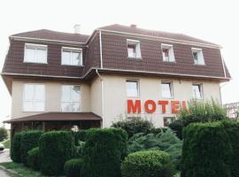 Panama Motel, سيكيشْفيهيرفار