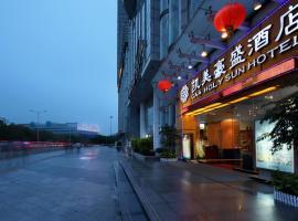深圳罗湖火车站凯美豪盛酒店, 深圳