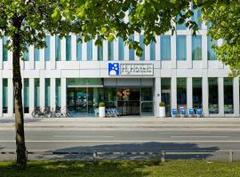 慕尼黑展览中心H2酒店