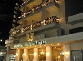 Hotel Meletiou, Thiva