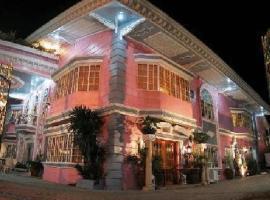欧罗巴玛斯尼茵酒店, 曼达维市
