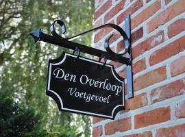 Homestay Den Overloop, Sint-Niklaas