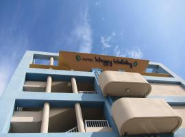 Hotel Happy Holiday Ishigaki, Ishigaki Island