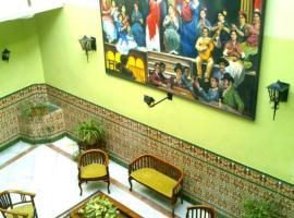 阿尔安达卢斯赫雷斯酒店