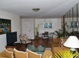 拉阿拉米达公寓