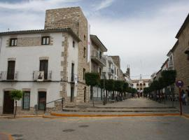 "Alojamiento rural ""El Torreón"", 萨比奥特"
