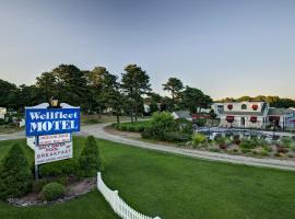 Wellfleet Motel & Lodge, South Wellfleet