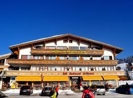阿尔平驿站酒店